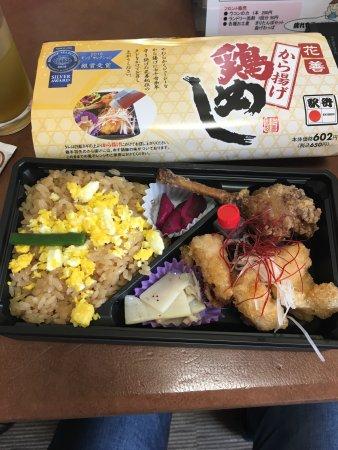Odate Hachiko: photo3.jpg