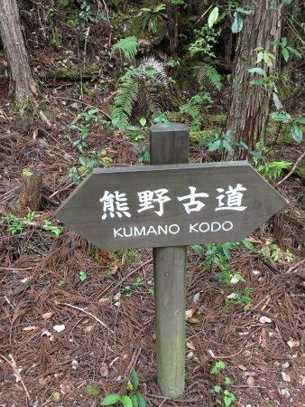 Kinki, Japan: Eu passei por este caminho tenho até carimbo.