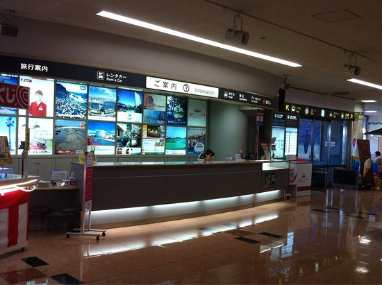 Miyazaki Airport General Information Center