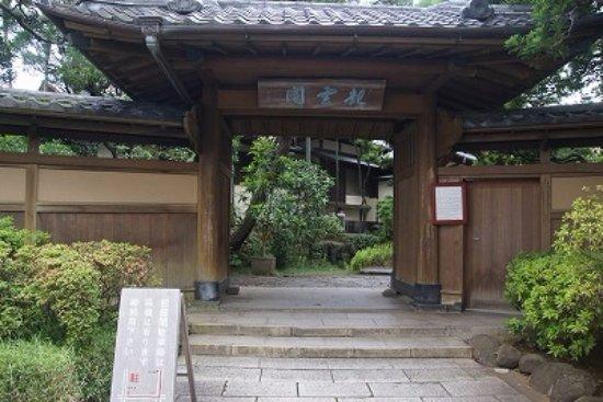 ��������� picture of kiunkaku atami tripadvisor