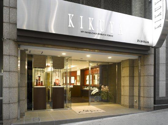 Kikuya Jewelry
