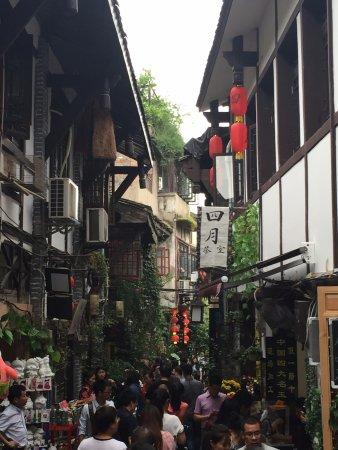 Ci Qi Kou (Porcelain Village) : 古鎮街景