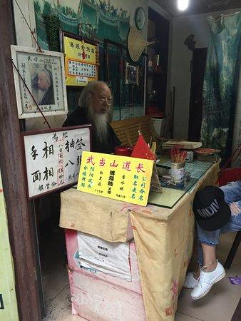 Ci Qi Kou (Porcelain Village) : 武當山道長