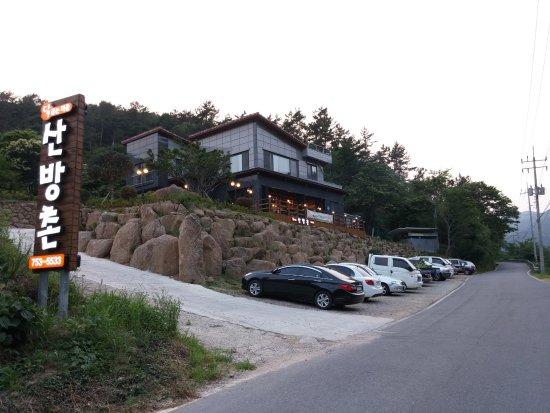 Suncheon, Corea del Sur: grilled chicken restorant