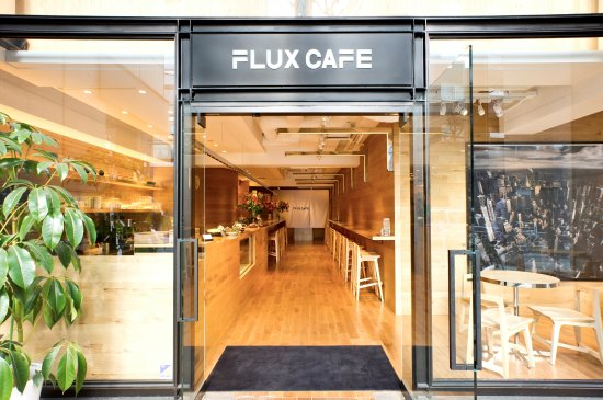 Flux cafe shibuya restaurant bewertungen telefonnummer fotos tripadvisor