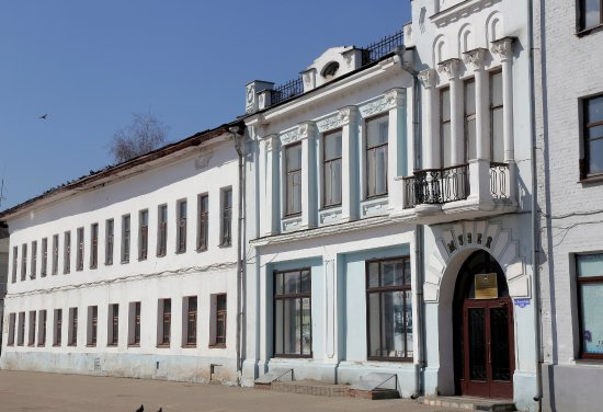 Historical and Memorial Museum Frunze