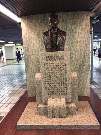 Hayakawa Tokuji Statue