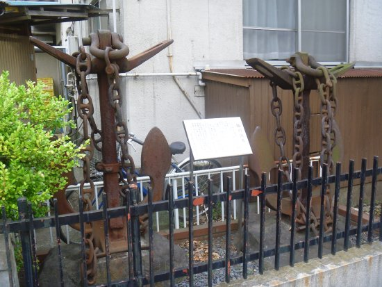 Anchor of Japan Navy Destroyer Shiranui