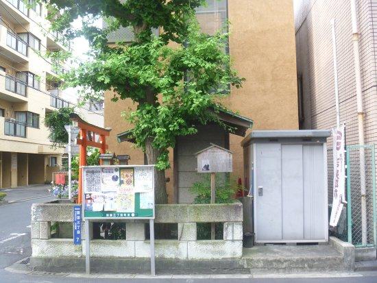 Site of Former Residence of Nakajima Ise
