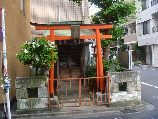 Iizumi Inari Shrine