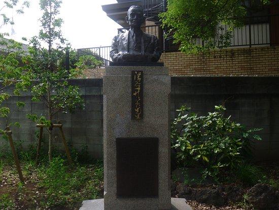 Ukiya Takejiro Statue