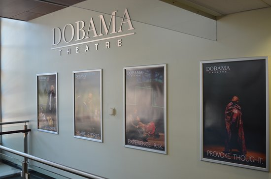 Cleveland Heights, OH: Dobama Theatre walkway