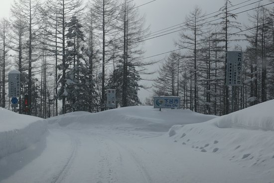 Nigorigo Onsen : 高山市との境目が峠になっています。