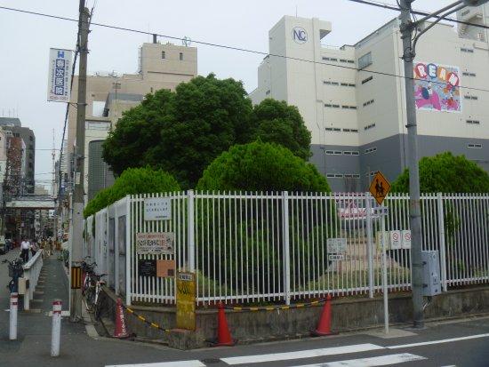 Osaka Shojakukan