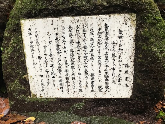 Kobe, Japonya: photo2.jpg