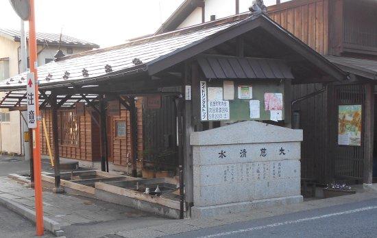 Daijishimizu