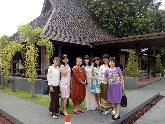 Ban Phai, Tailandia: หน้าบริเวณโรงแรม