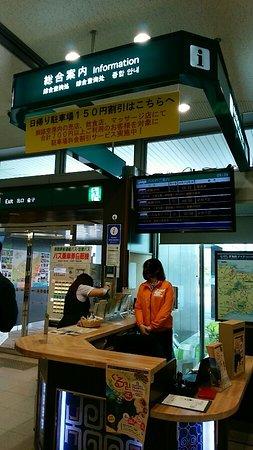 Kushiro City Tourist Information Center, Tancho Kushiro Airport