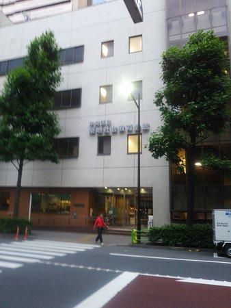 Tsukiji Shakai Kyoiku Kaikan