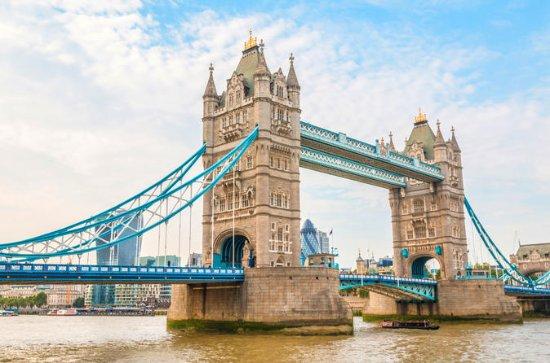 Private Tour: London Taxi Photographic Tour