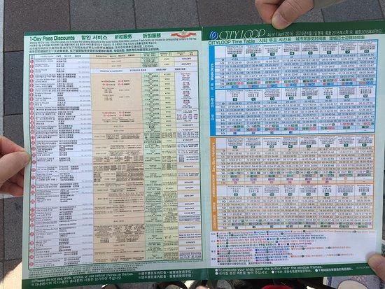 Kobe, Japan: Bus Schedule