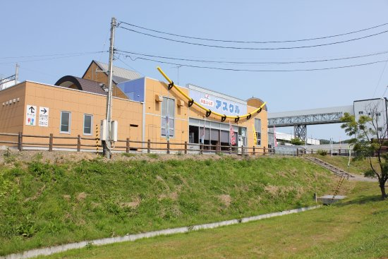 Imabetsu-machi Foto