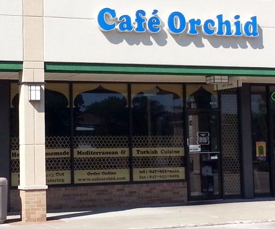 Park Ridge, IL: front of & entrance to Cafe Orchid