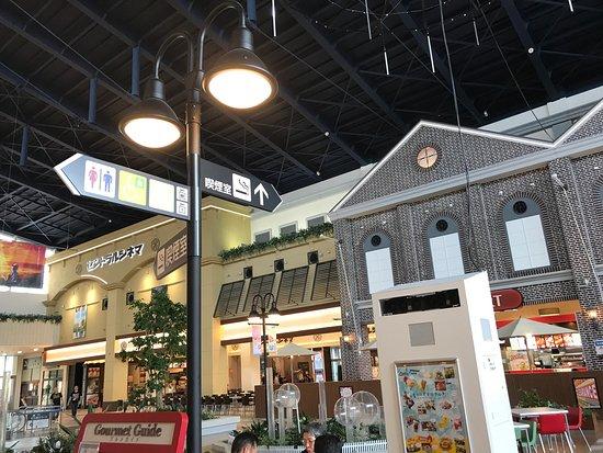 Aeon Mall Omuta