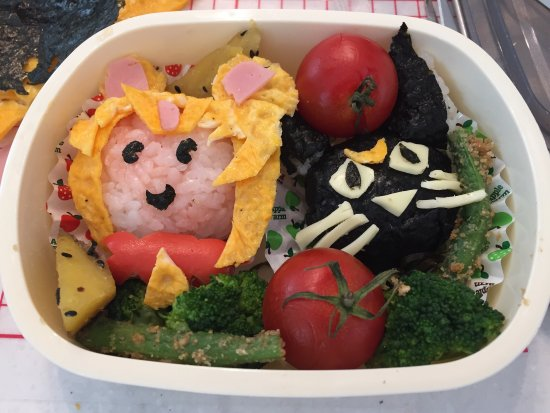 YUCas Japanese Cooking Healthy Character Bento Box Class