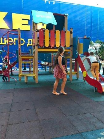 Aksay, รัสเซีย: Мега торговый центр