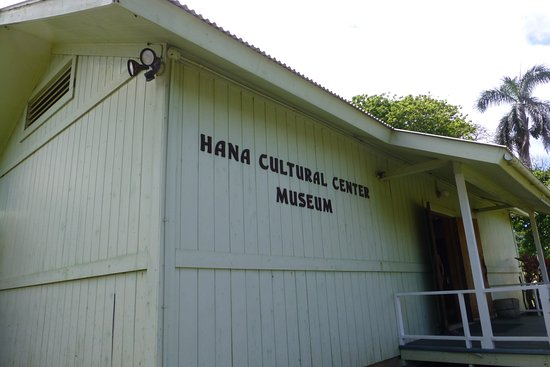Hana Cultural Center: Entrance