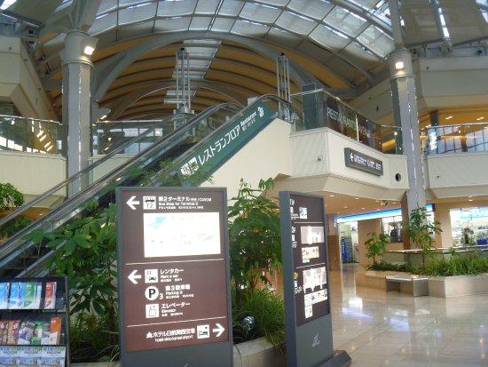 Aeroplaza, Kansai Airport