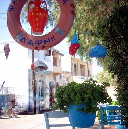 Katarraktis, กรีซ: η ταβέρνα της κυρά Δάφνης!!