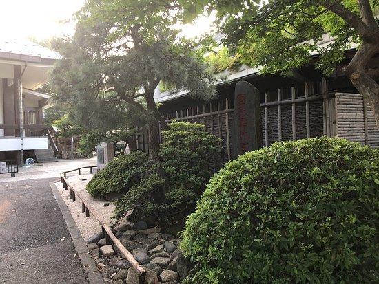 Origin Place of Kamigayo