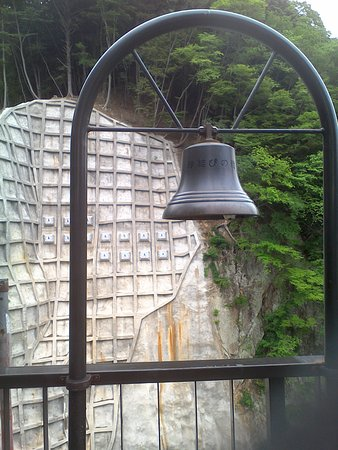 Marriage Bell