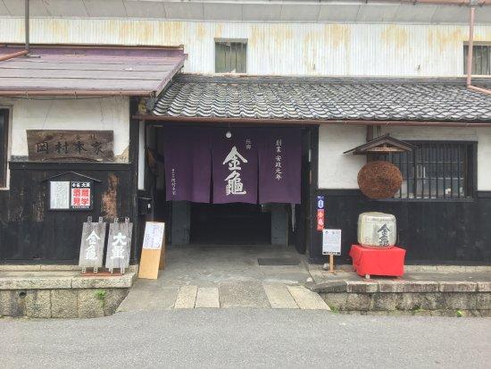 Okamura Honke