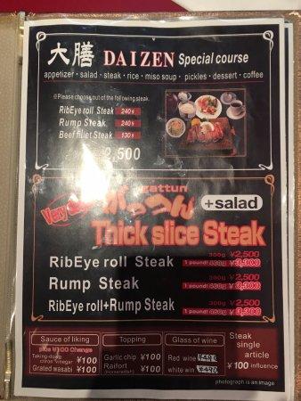 Steakhouse Daizen: Amei a carne deste restaurante.