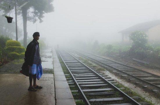 Caminata de ferrocarril privada...