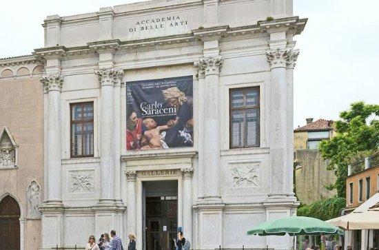 Visita sem filas da Galeria Accademia...