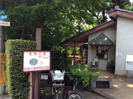 Saneatsu Park