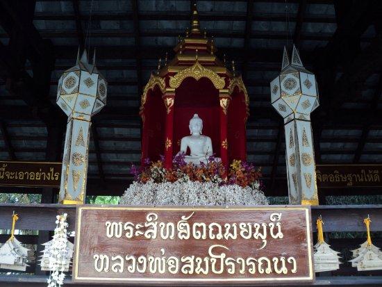 Cherntawan International Meditation Center