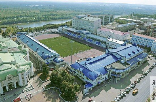 Dinamo Sport Complex