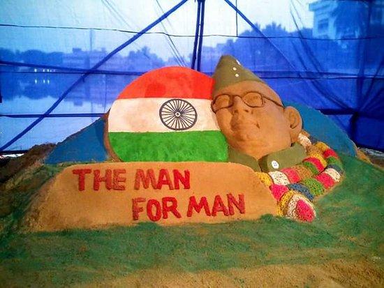 Netaji Birth Place Museum: FB_IMG_1499513788641_large.jpg