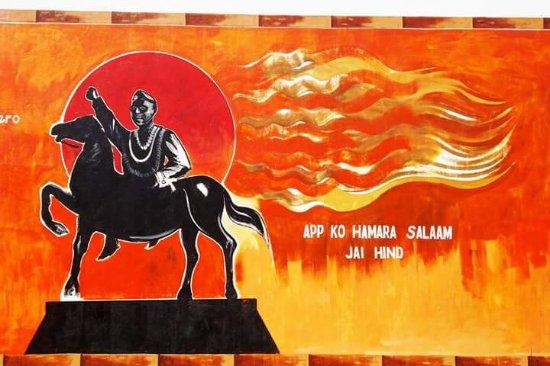 Netaji Birth Place Museum: FB_IMG_1499513779214_large.jpg