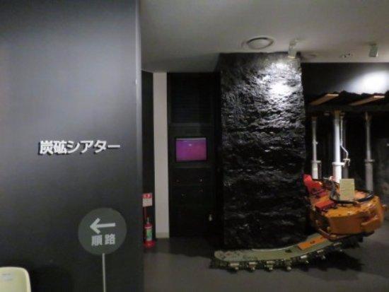 Utashinai, Japan: 炭鉱関連の展示