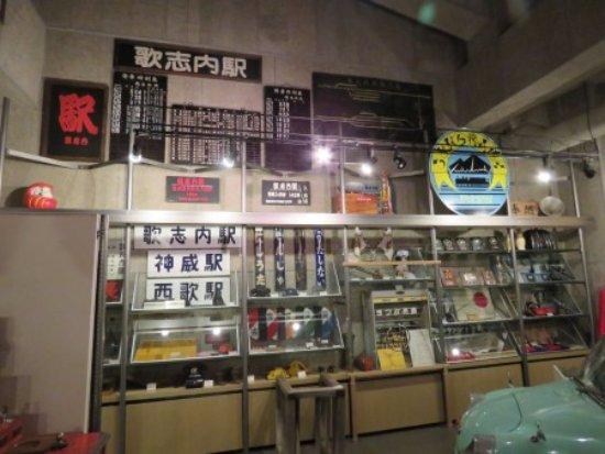 Utashinai, Japan: 歌志内線関連の展示