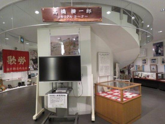 Utashinai, Japan: 高橋揆一郎関連の展示