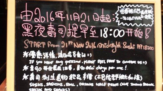 Sushi One (Tsim Sha Tsui): 黑夜寿司, 星期一至四, 提早六時開始半價,