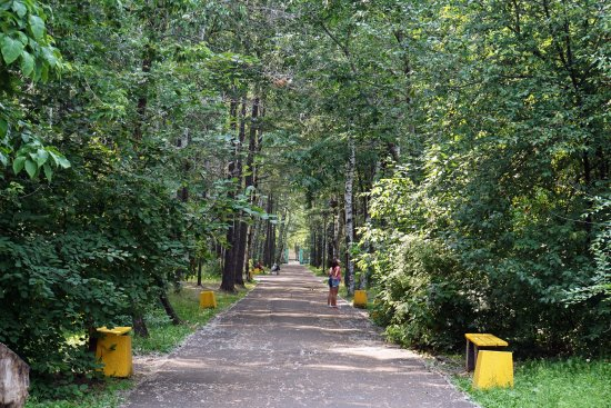Gagarina Park