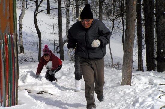Snezhinka Ski Lodge